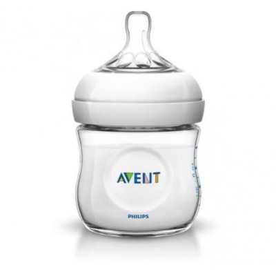 Biberon Avent Natural PP 125 ml